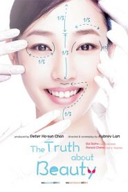 The Truth About Beauty (2015)
