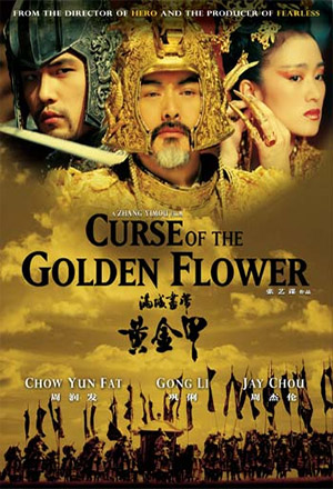 Curse of the Golden Flower (2007) : ศึกโค่นบัลลังค์วังทอง